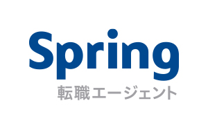 Spring 転職エージェント